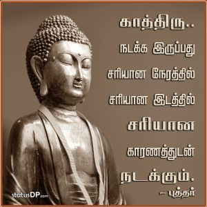 Quotes By Buddha In Tamil For Whatsapp Status Whatsapp Dp Fb And