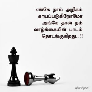 Hurt Tamil Image Quotes For Whatsapp Status Whatsapp Dp Fb And