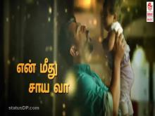 Father status videos in Tamil for WhatsApp Status