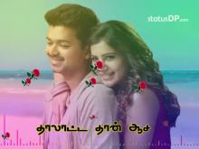 Album Songs status videos in Tamil for WhatsApp Status