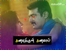 Love status videos in Tamil for WhatsApp Status